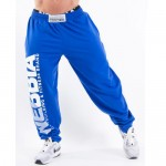 Nebbia Мужские штаны HardCore Fitness Sweatpants 310 Blue