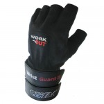Chiba Перчатки Workout Wristguard II